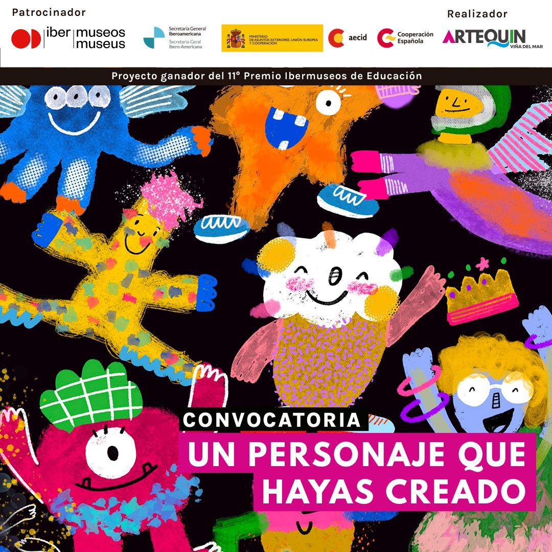 museo artequin viña del mar, galeria virtual para la infancia, union artistica, 4ta convocatoria
